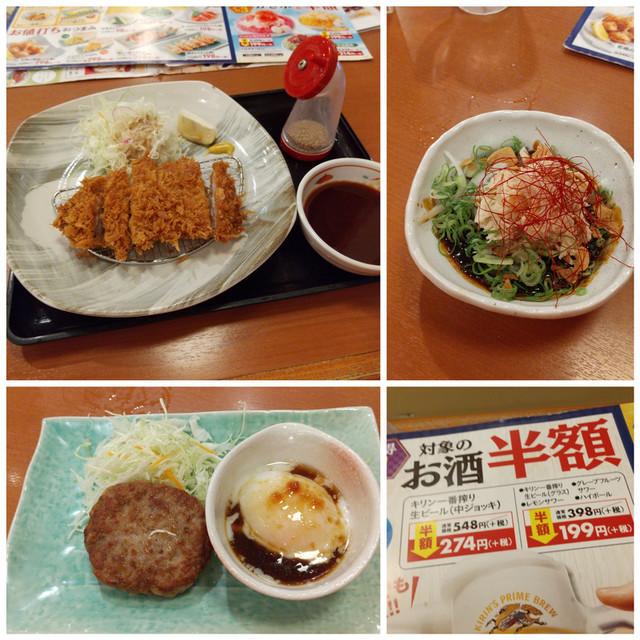 f:id:doroyamada:20201124201317j:image