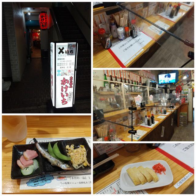 f:id:doroyamada:20201124204714j:image