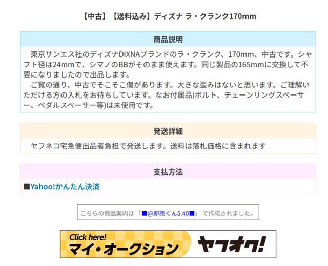 f:id:doroyamada:20210105220900p:image