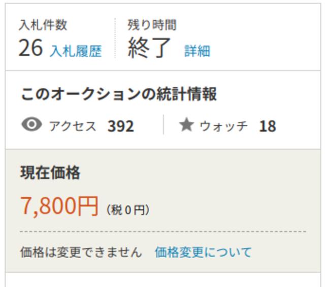 f:id:doroyamada:20210119124221p:image