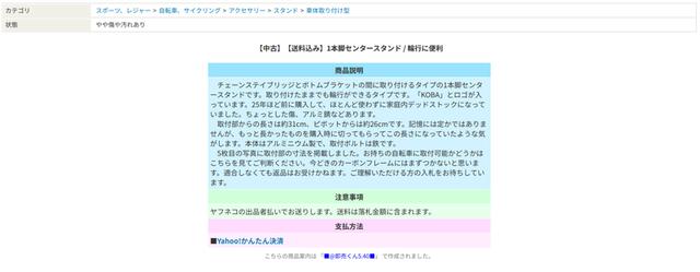 f:id:doroyamada:20210119223959p:image