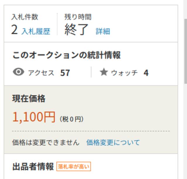 f:id:doroyamada:20210126223621p:image