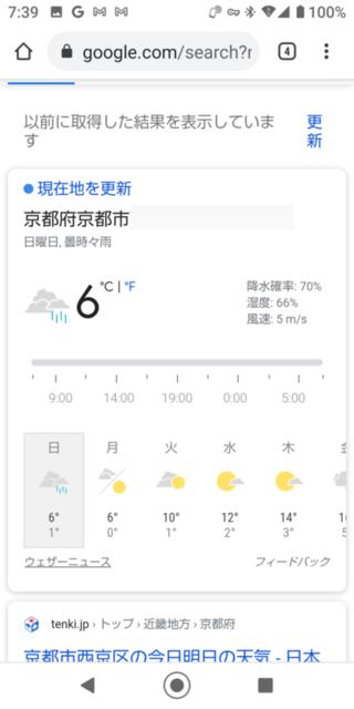 f:id:doroyamada:20210207085720p:image