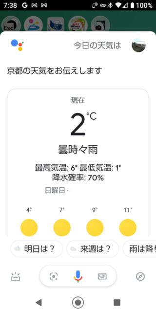 f:id:doroyamada:20210207085726p:image
