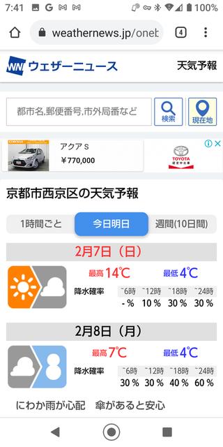 f:id:doroyamada:20210207085731p:image