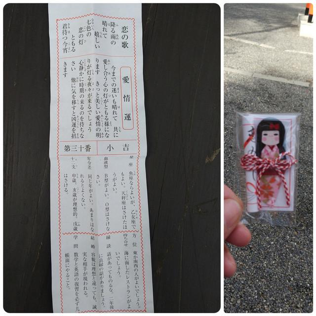 f:id:doroyamada:20210207180850j:image
