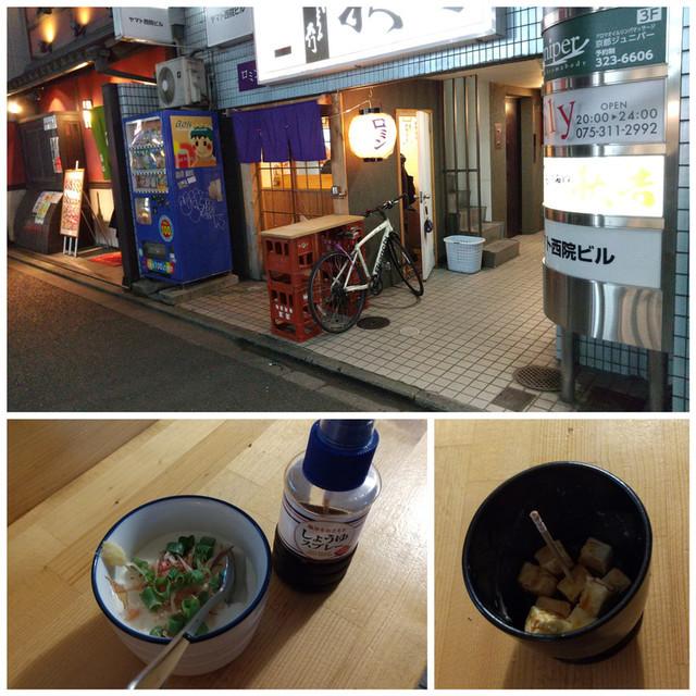 f:id:doroyamada:20210213214835j:image