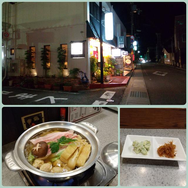 f:id:doroyamada:20210215213117j:image