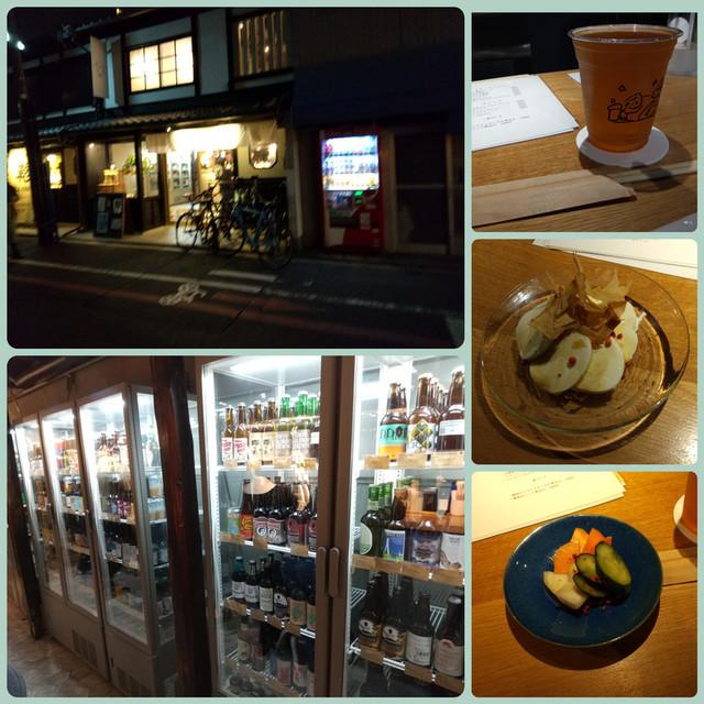 f:id:doroyamada:20210215215536j:image