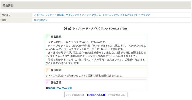 f:id:doroyamada:20210216122615p:image
