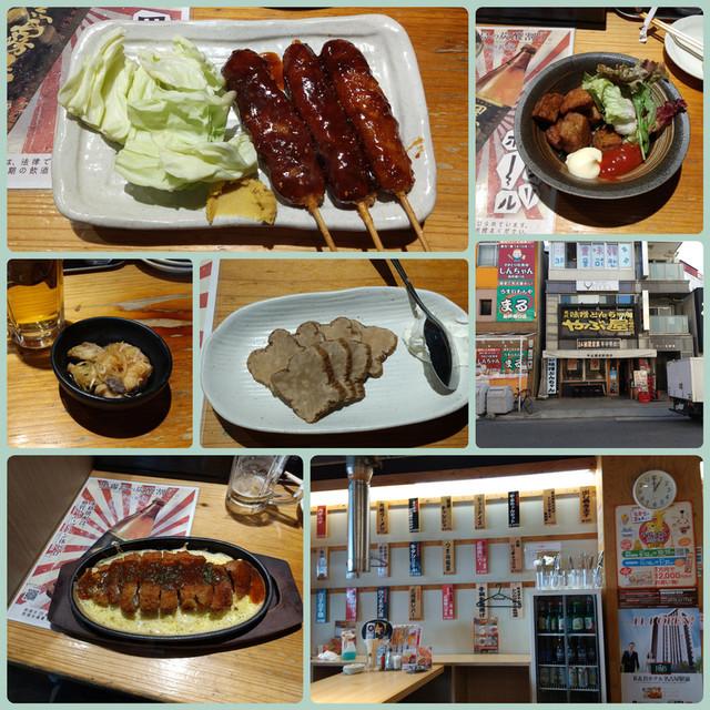 f:id:doroyamada:20210216191226j:image