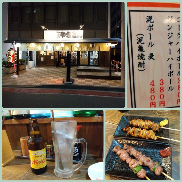 f:id:doroyamada:20210216191238j:image