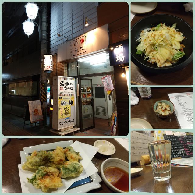 f:id:doroyamada:20210216193454j:image