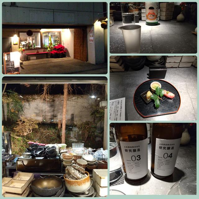 f:id:doroyamada:20210216195213j:image