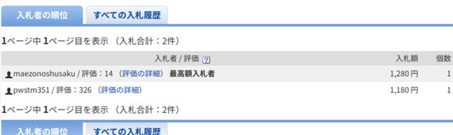 f:id:doroyamada:20210222225140p:image