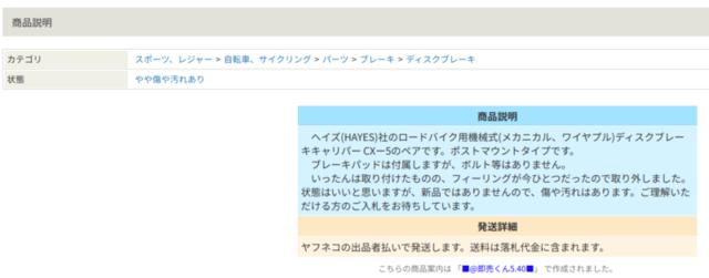 f:id:doroyamada:20210222225819p:image