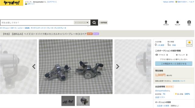 f:id:doroyamada:20210222225824p:image