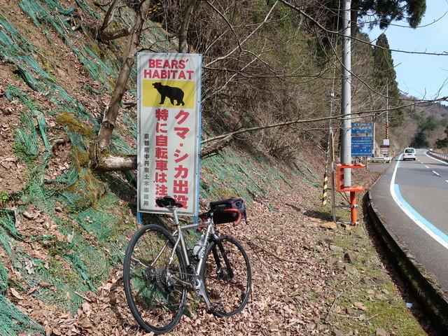 f:id:doroyamada:20210329221404j:image