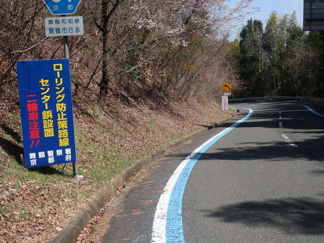 f:id:doroyamada:20210329221438j:image