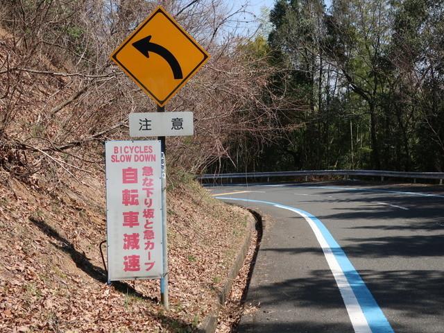 f:id:doroyamada:20210329221443j:image