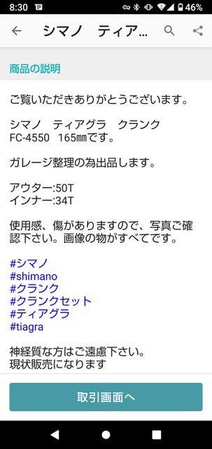 f:id:doroyamada:20210329222745p:image