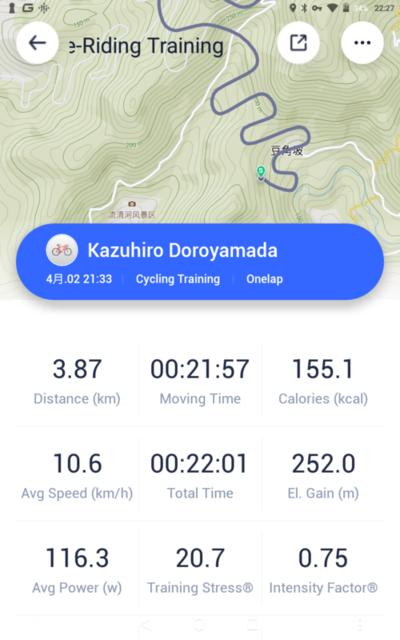 f:id:doroyamada:20210402224814p:image