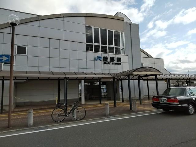 f:id:doroyamada:20210404221502j:image