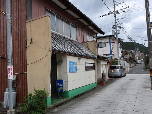 f:id:doroyamada:20210404222324j:image