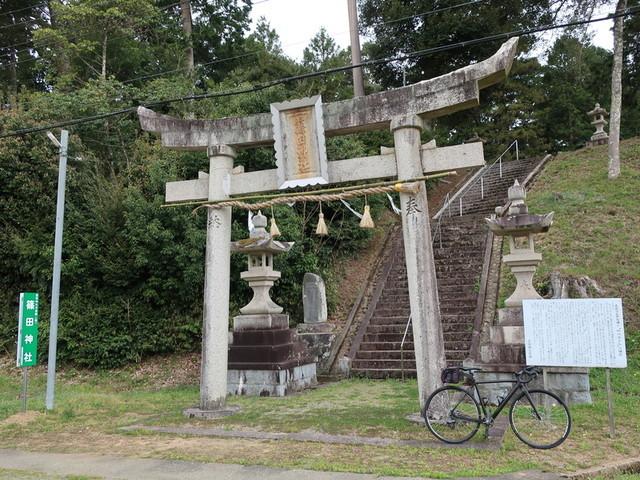 f:id:doroyamada:20210404223143j:image