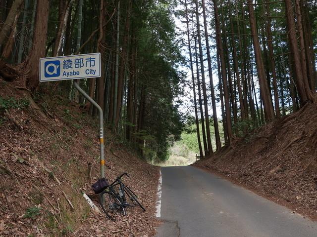 f:id:doroyamada:20210404223217j:image
