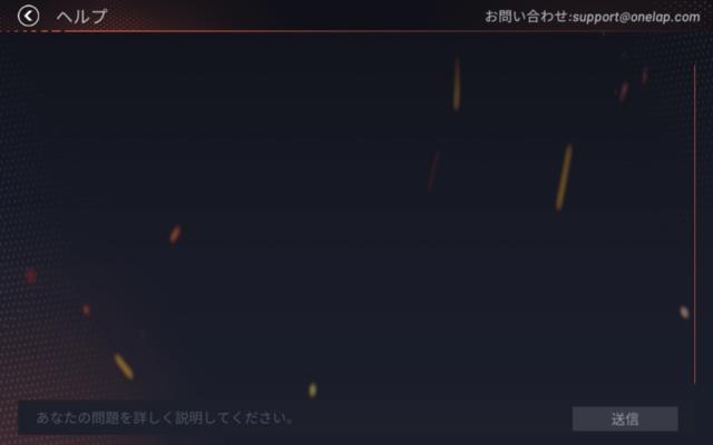 f:id:doroyamada:20210405223428p:image
