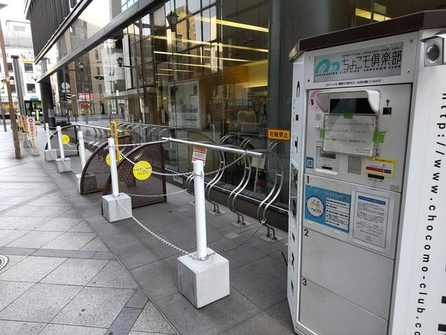f:id:doroyamada:20210413124612j:image