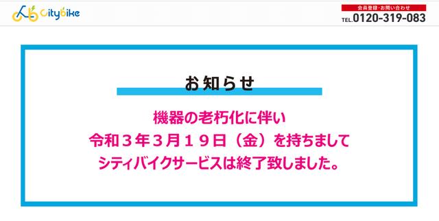 f:id:doroyamada:20210413124937p:image