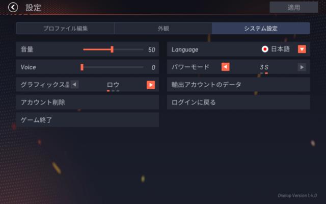 f:id:doroyamada:20210414224023p:image