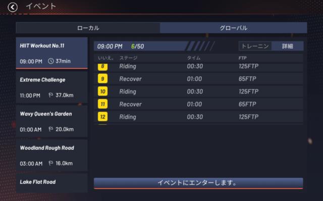 f:id:doroyamada:20210419220957p:image