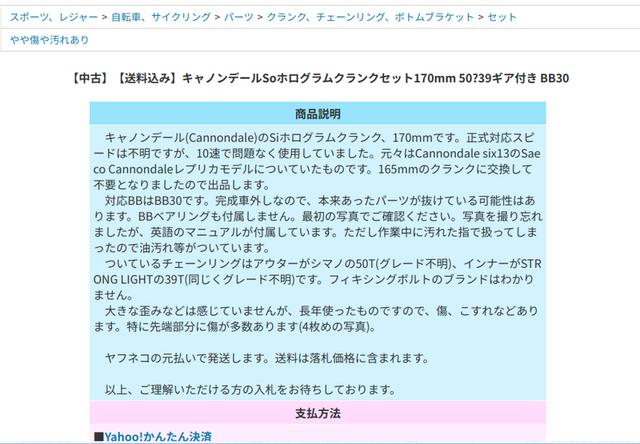 f:id:doroyamada:20210420221543p:image