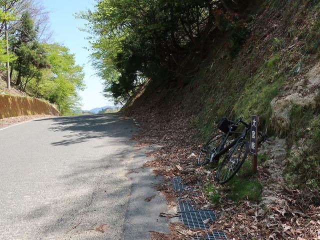 f:id:doroyamada:20210425213711j:image