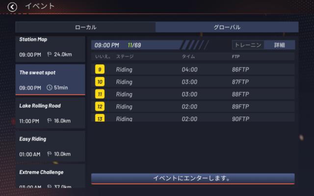 f:id:doroyamada:20210503224424p:image