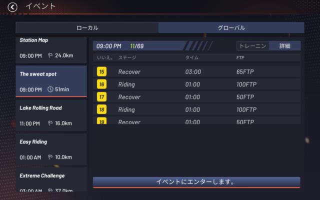 f:id:doroyamada:20210503224430p:image