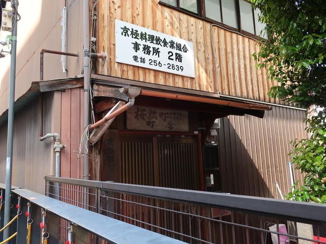 f:id:doroyamada:20210504223319j:image