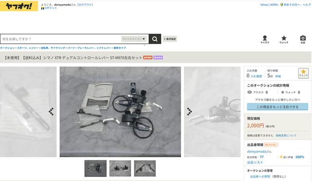 f:id:doroyamada:20210504232418p:image