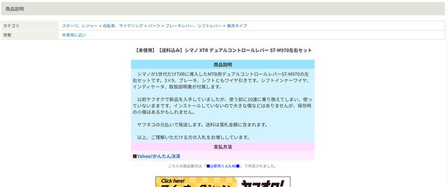 f:id:doroyamada:20210504232424p:image