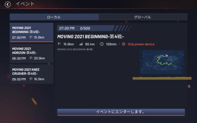 f:id:doroyamada:20210505214855p:image