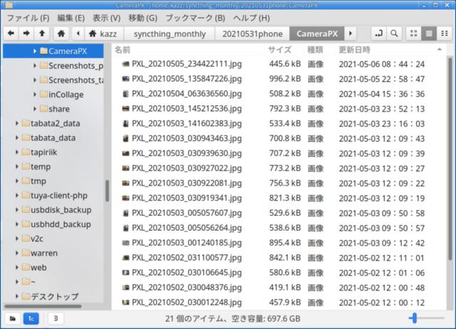 f:id:doroyamada:20210506193919p:image