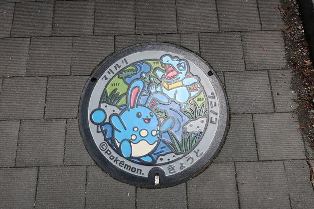 f:id:doroyamada:20210509203722j:image