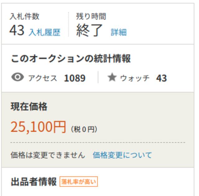 f:id:doroyamada:20210510123153p:image