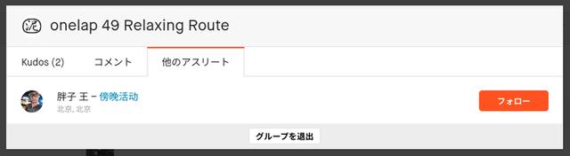 f:id:doroyamada:20210517235343p:image