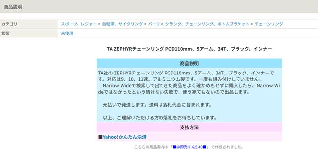 f:id:doroyamada:20210518222146p:image