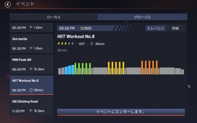f:id:doroyamada:20210527220503p:image
