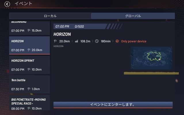 f:id:doroyamada:20210528223005j:image